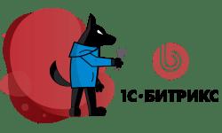 Разработка на платформе 1С-Битрикс - Цифровой Волк
