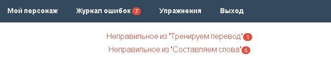 Журнали ошибок УдмуртКыл - Создание сайта